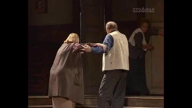 Мещане (2007) (МХТ им. Чехова)
