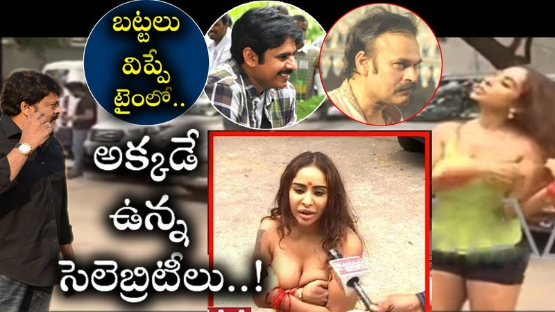 Sri Reddy Removes Her Dress In Public Protest at Film Chamber Sri Reddy Dress Removing Video