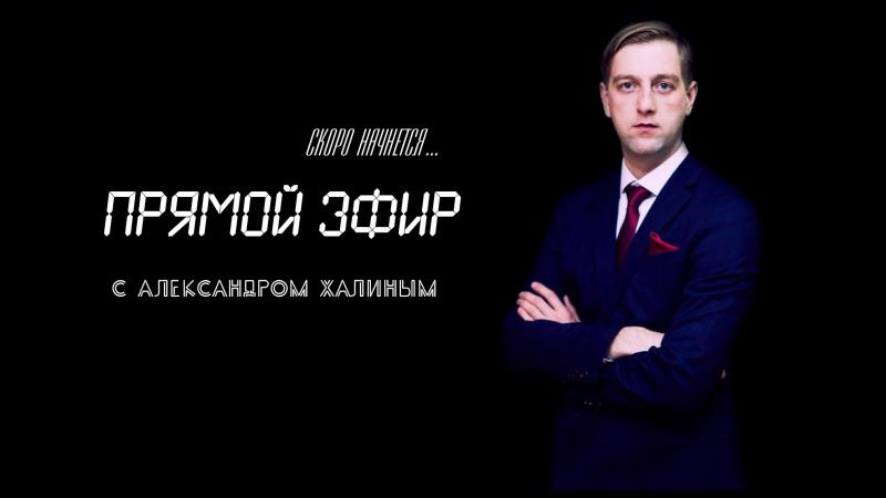 Прямая трансляция с лыжницей СК Нефтехимик Дилярой Сабирзяновой