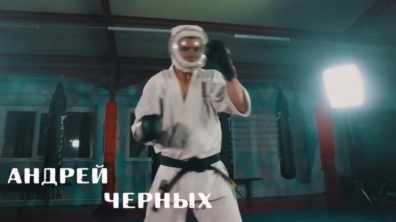КУДО Финальный бой (ДМ 5 серия)
