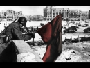 Битва за Сталинград 1943
