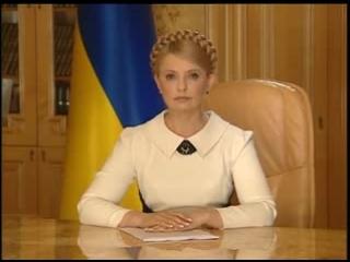 Тимошенко (прикол) все пропало!!! :)