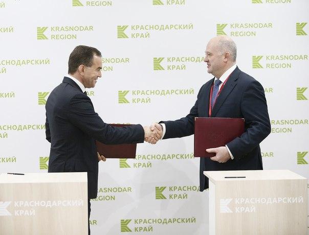 Новости из Сочи! В рамках Российского инвестиционного форума председ