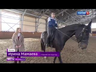Развода конных и пеших караулов Президентского полка - репортаж Вести в субботу