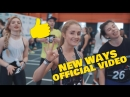 NEW WAYS official promo! Вот так круто это было! Читай подробнее в описании и комментариях!