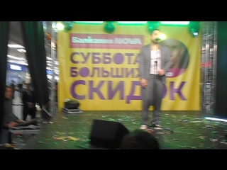 25.11.2017 Данко