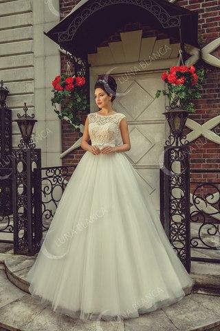 Богиня свадебный салон омск