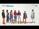 Weekly Idol 180418 Episode 351 더보이즈 , EXID