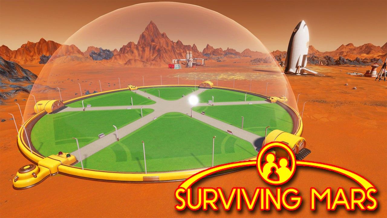 Космическая стратегияSurviving Mars