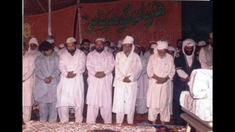 Main Gohar Gohar Kerdi Jashne Shahi part 3