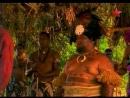 Полинезийские приключения Легенды южных морей — Tales of the South Seas 1998. 5 серия