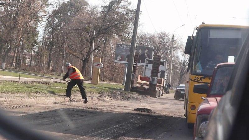 Екстремальний ремонт доріг в Черкасах, довгожданий :)