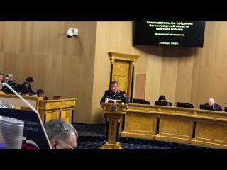 Доклад нач. ГУ СПб и ЛО от 31.01.18г.