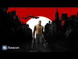 Вы наци да? — Wolfenstein II: The New Colossus
