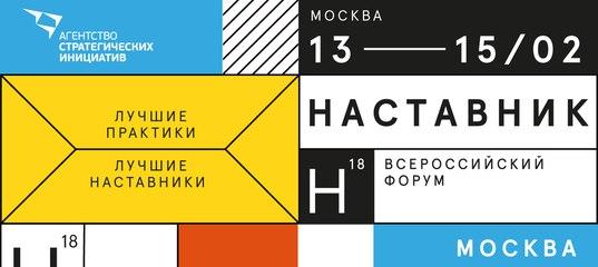 Картинки по запросу Агентство по делам молодежи Астраханской области