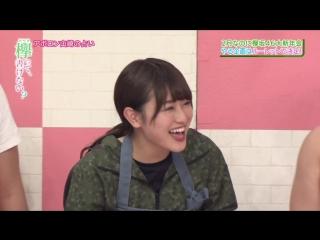 [FAM48INA] 180212 Keyakizaka46 - Keyakitte, Kakenai ep117