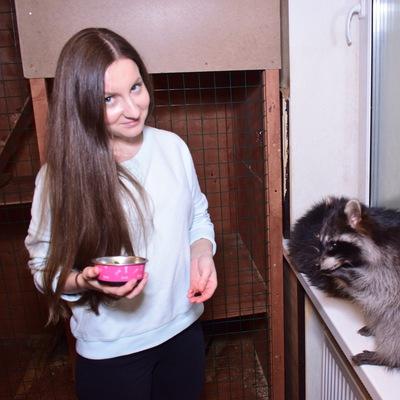 Alyona Krasnova
