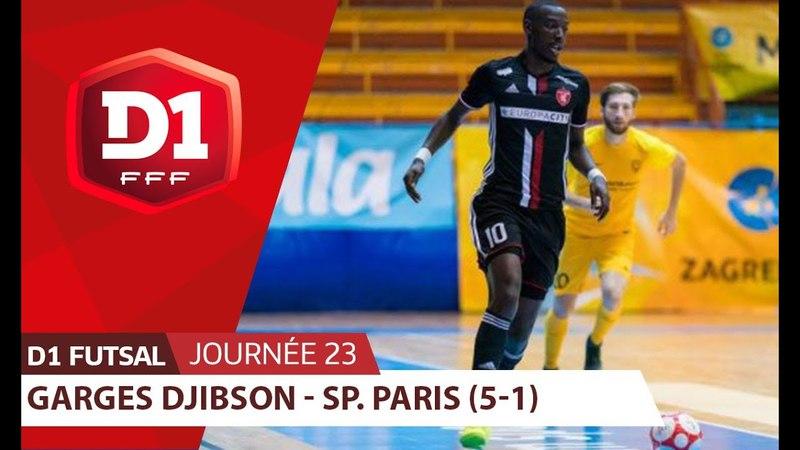 J23 : Garges Djibson - Sporting Paris (5-1)
