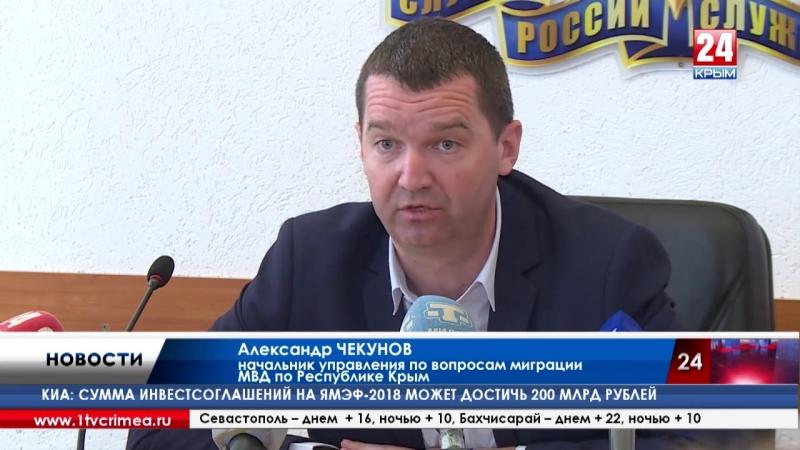Около трёхсот запретов на въезд иностранных граждан в Россию было вынесено в прошлом году. Об этом на брифинге сообщил начальник