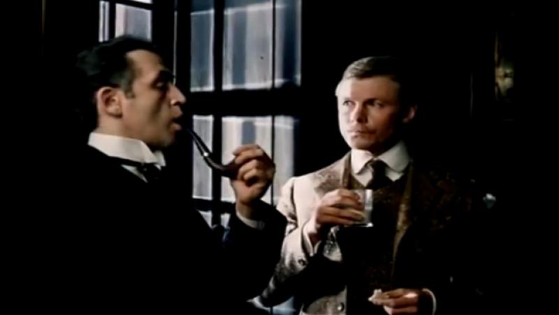 Приключения Шерлока Холмса и Доктора Ватсона -