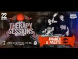 TRIAMER & NAGATO на THERAPY SESSIONS (22.12.17) МОСКВА Видео#1
