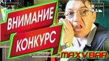 Внимание!!!Конкурс!!! От наших сибирских партнеров #ilfumo/три линейки жидкости