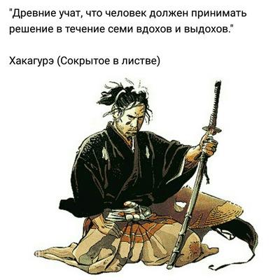 Strannik Raev