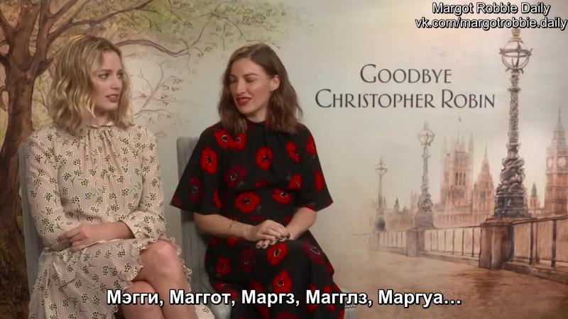 Интервью для «Associated Press» в рамках промоушена фильма «Прощай, Кристофер Робин» 2 | 19.09.17 (Русские субтитры)