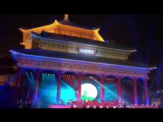 Концерт по случаю открытия Fortune Global Forum-2017