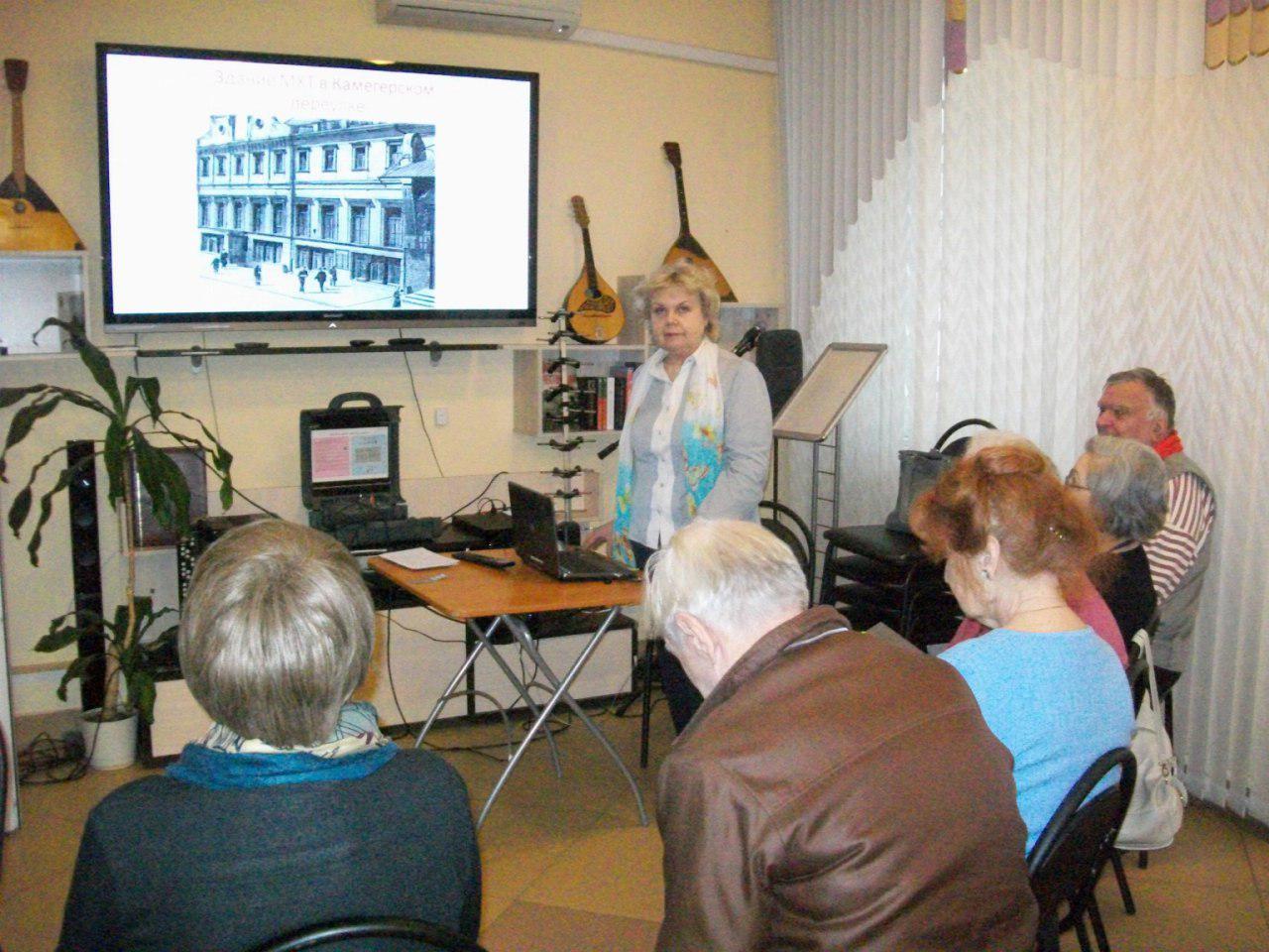 Лекция об истории МХТ имени Чехова прошла в ТЦСО «Ховрино»