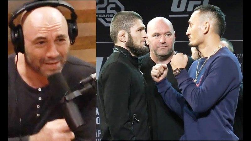 ДЖО РОГАН О БОЕ ХАБИБ НУРМАГОМЕДОВ МАКС ХОЛЛОУЭЙ НА UFC 223 l;j hjufy j ,jt [f,b, yehvfujvtljd vfrc [jkkje'q yf ufc 223