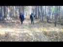 Осенняя прогулка Гагарино-Ишим