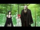 Mahoutsukai no Yome Невеста чародея Серия 6 Zendos Eladiel