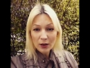 Мы все одна семья мой друг автор Мария Ногаева читает Алла Рузанова