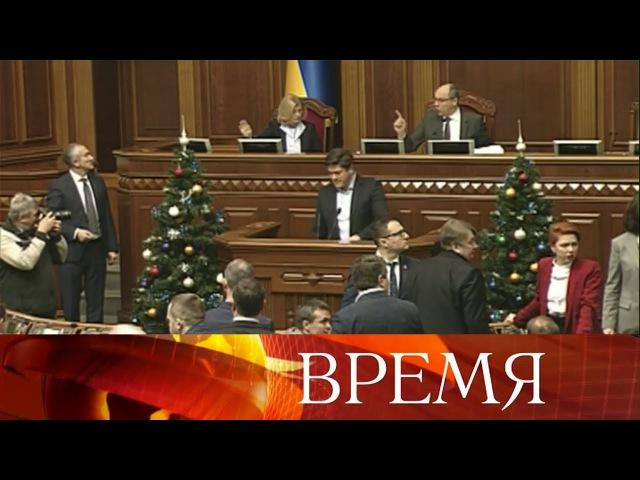 Верховная Рада Украины приняла закон о реинтеграции Донбасса и признала Россию ...