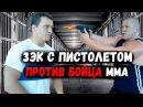 Максим Новоселов против Артема Тарасова