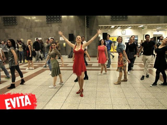 EVITA Flash Mob στο Metro Συντάγματος