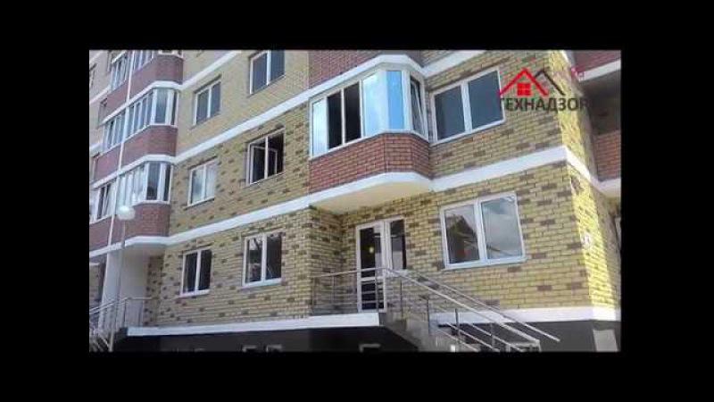 ГИК Старокубанский приемка квартиры