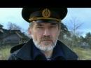 Драма.Сердце капитана Немова.1-я из 8.Сериал.Худ.фильм.