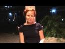 Виктория Димова о курсе НЛП практик Верютина Алексея на Маврикий