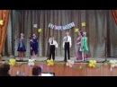 Концерт Фольклорного ансамбля Світанок Часть 6