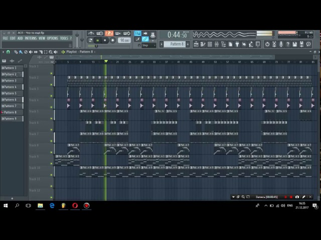 ЛСП - Что-то ещё (instrumental) МИНУС FL Studio 12