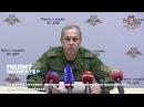 Украина готовит провокации в захваченных населённых пунктах Донбасса