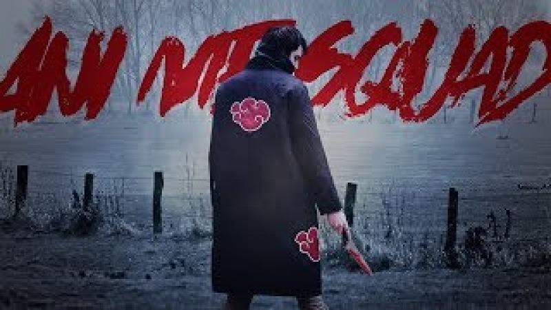 АНИМЕ СКВАД - Ты далбо*б feat Lida Mudota