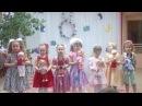 Танец с куклами средняя группа 8 марта 2017