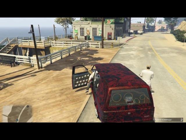 Задания в GTA 5 Online 08 - Ламар Трудные времена, отчаянные меры