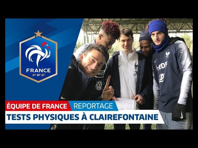 Equipe de France Tests physiques pour les Bleus I FFF 2018