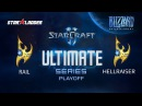 Ultimate Series Playoff: Rail (P) vs Hellraiser (P)