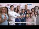 У Києві підвели підсумки XII конкурсу фестивалю Щасливі долоні
