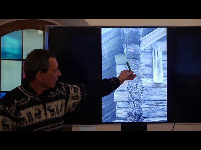 Лекция «Обследование исторических деревянных зданий». Часть 1